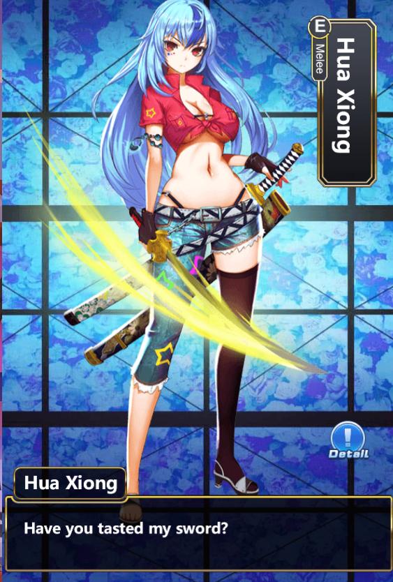 sword romance hentai